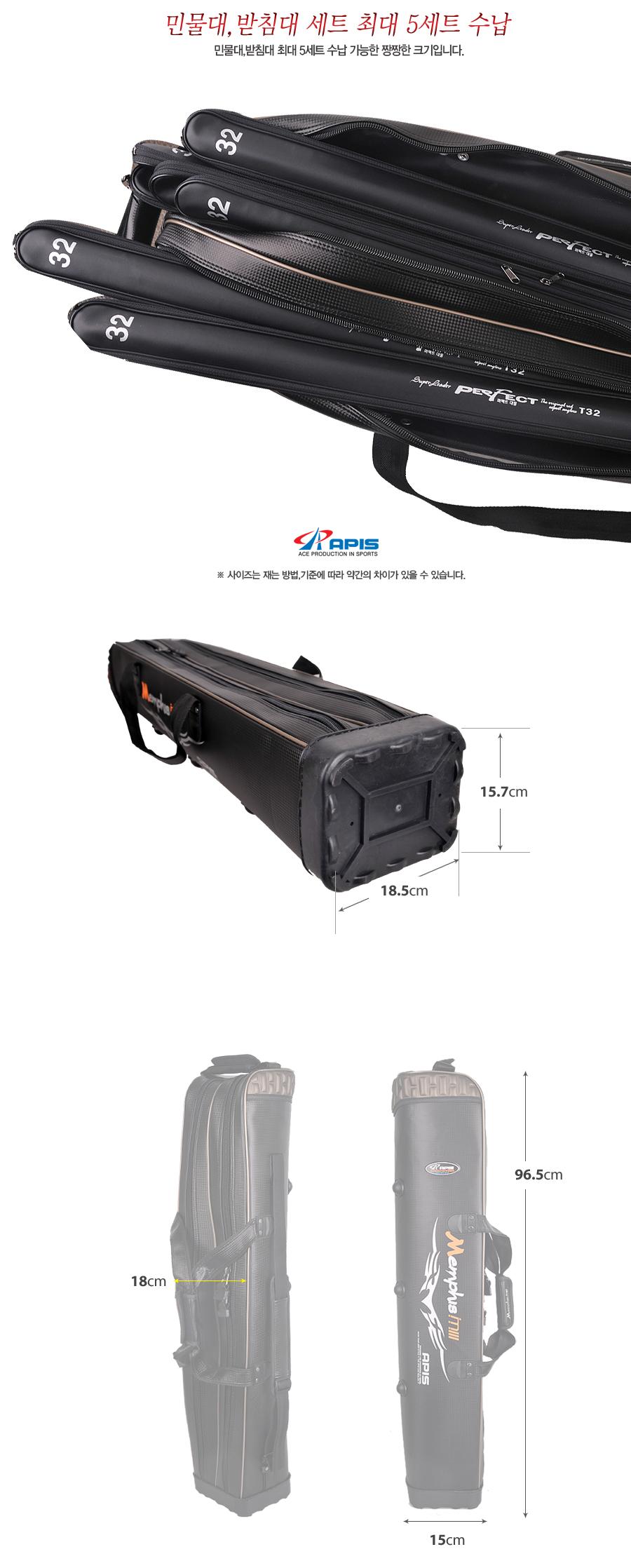 민물가방 민물낚시가방 릴낚시가방 민물릴낚시가방 민물낚시용품 낚시용품 낚시가방 장대가방 아피스로드가방 로드가방 아피스 멤피스 M3 민물가방-APBM-9502