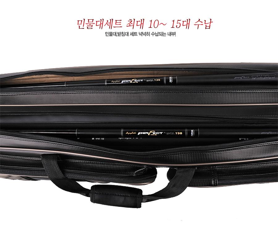 민물가방 민물낚시가방 릴낚시가방 민물릴낚시가방 민물낚시용품 낚시용품 낚시가방 장대가방 아피스로드가방 로드가방