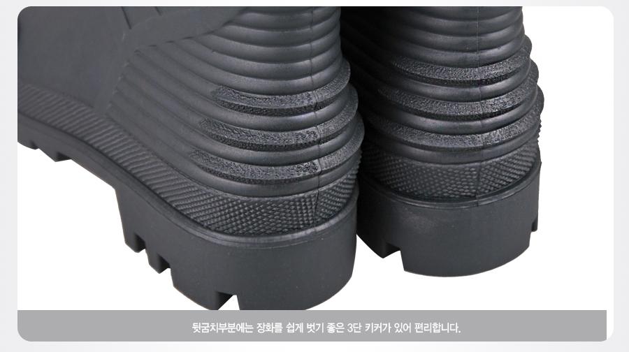 민물장화 허벅지장화 민물장화추천