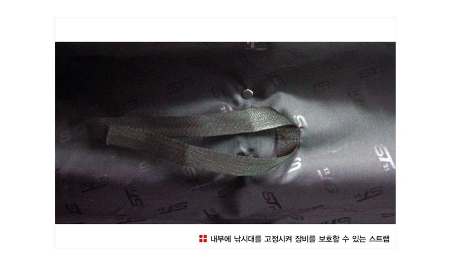 낚시가방 시선가방 바다낚시가방 바다가방
