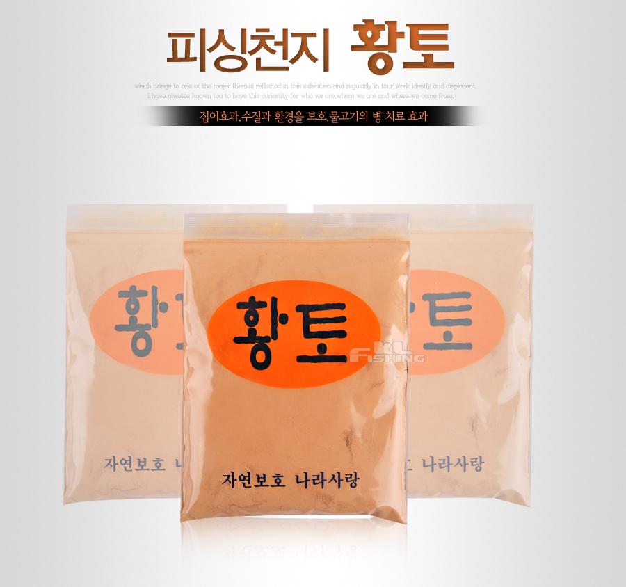 황토 첨가제 떡밥 피싱천지 붕어떡밥 릴떡밥