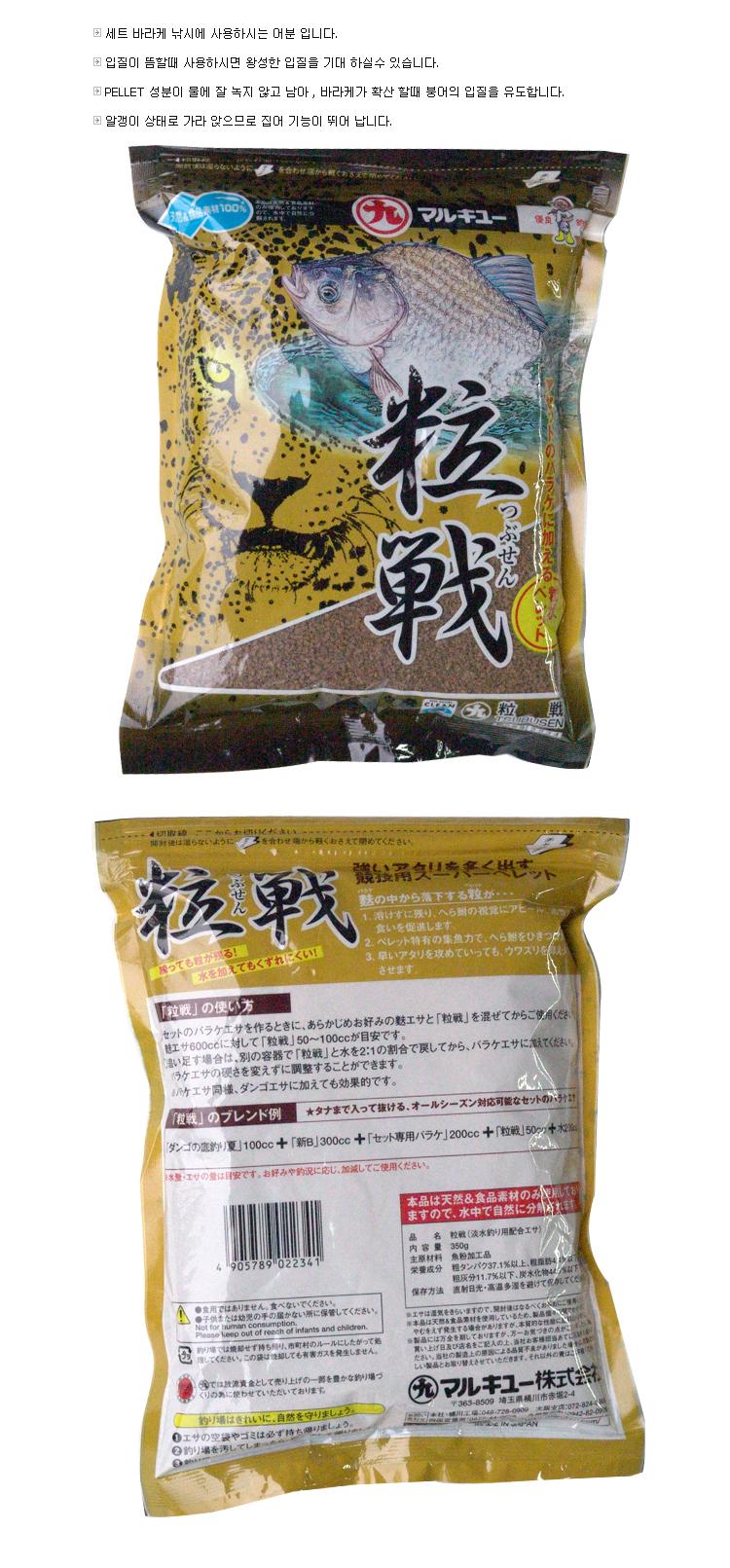 떡밥 집어제