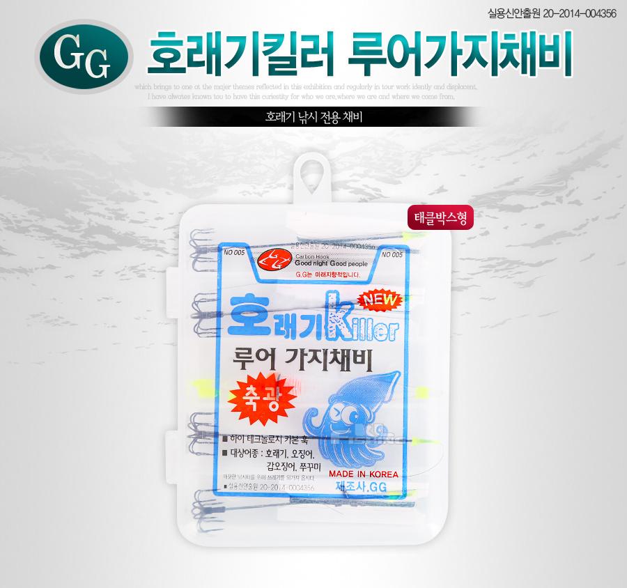 GG 호래기루어 호래기세트 호래기낚시