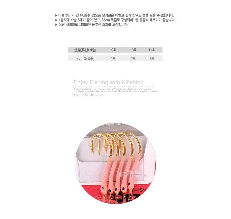 오너 발광 가자미 묶음바늘 야광핑크 (20137)
