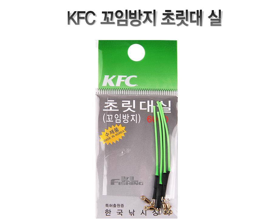 KFC 꼬임방지 초릿대 실 (도래형 초릿대실)