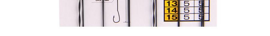 모리겐 선상가자미 묶음바늘채비(F-70)