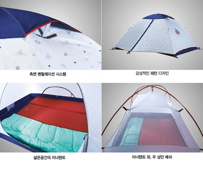 텐트 캠핑텐트