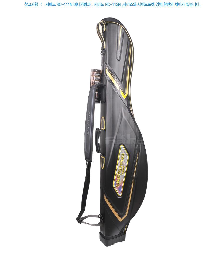 바다가방 가방 낚시가방 바다낚시가방 시마노가방