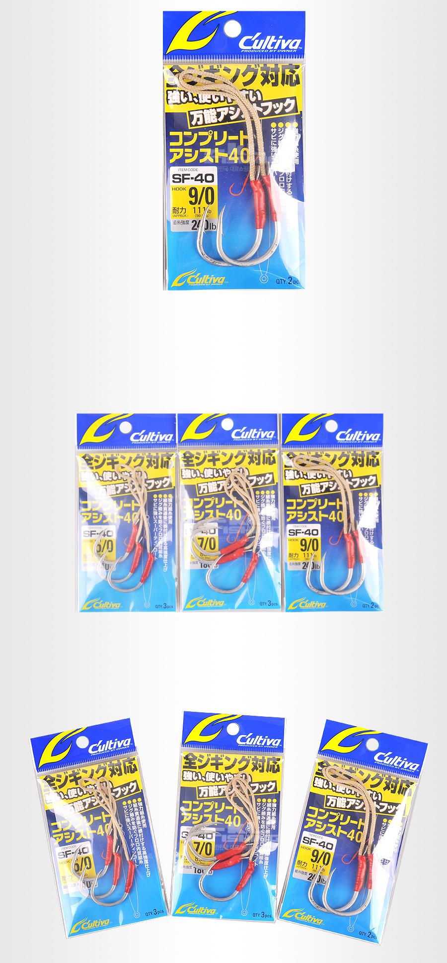 전지깅용 전사이즈카바 지징전체장르 커버 지깅전체사이즈 컬티바 컨플리트 어시스트훅 SF-40