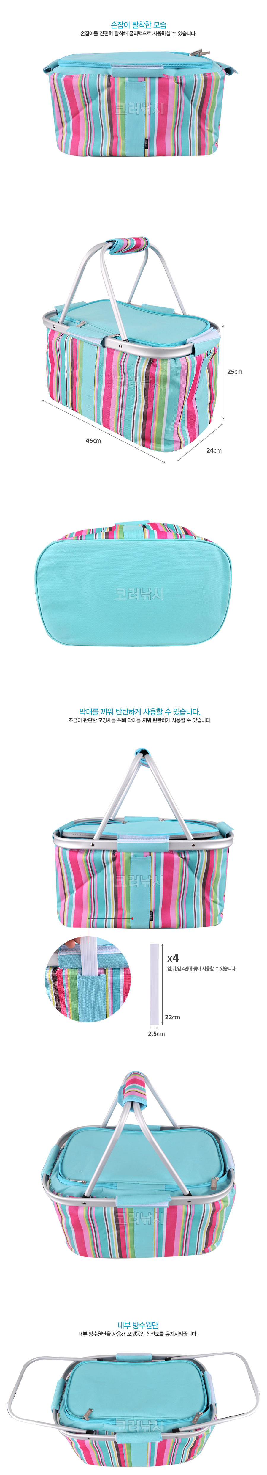 picnic soft bag 25리터아이스백 코스모스 피크닉 소프트백 쿨러백