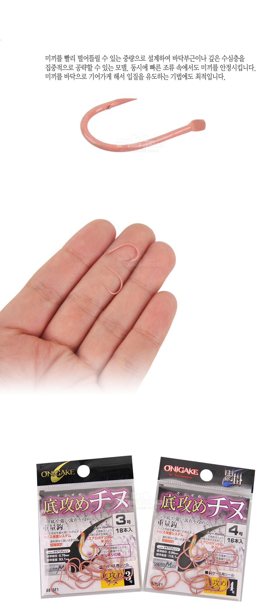 감성돔바늘 바다바늘 찌낚시바늘 코팅바늘 크릴바늘 오니가케 바닥공략 치누(B815E1) 크릴오렌지