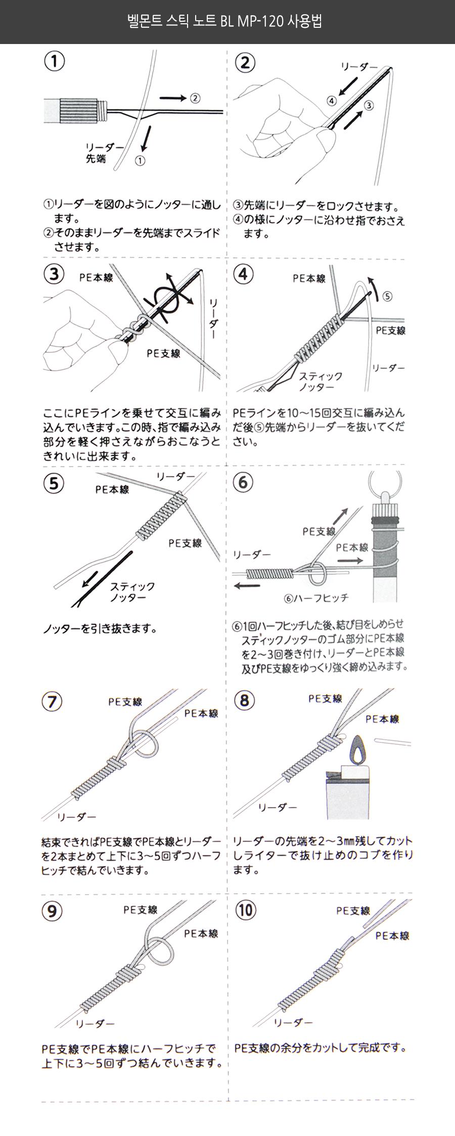 벨몬트 스틱 노트 BL MP-120 바늘결속기 결속기  FG노트