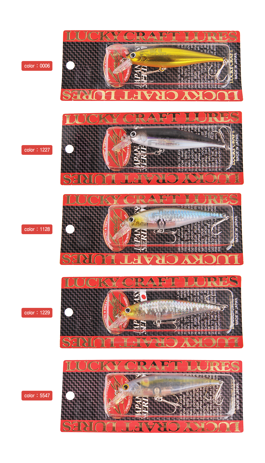 럭키크래프트 (B'FREEZE) 비프리즈 78SP 쏘가리미노우 쏘가리미노잉 배스미노우