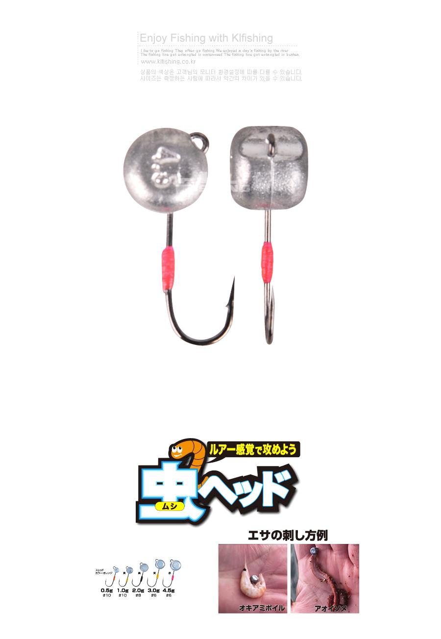 컬티바 볼락 지그헤드(벌레 머리 지그헤드) JH-89