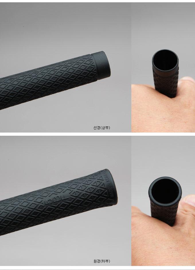 핸드피싱 맥스 그립 실리콘 손잡이 HD-137 (블랙,화이트,오렌지) 수축고무 손잡이고무