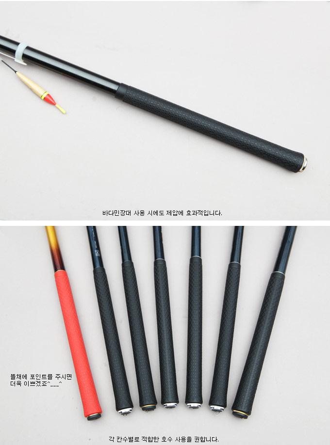 핸드피싱 맥스 그립 실리콘 손잡이 HD-137 (그린,레드,블루) 수축고무 손잡이고무