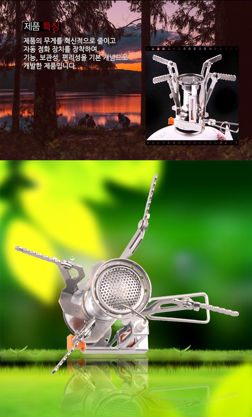 해동 카리스마 미니버너 HC-1472 버너 해동버너