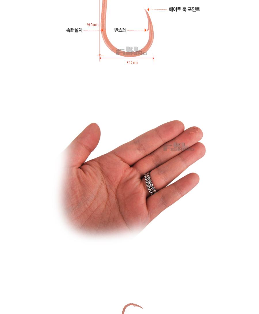 오니가케 속괘구레 (B824E1) (벵에돔바늘) 벵에바늘 크릴색바늘 바다바늘