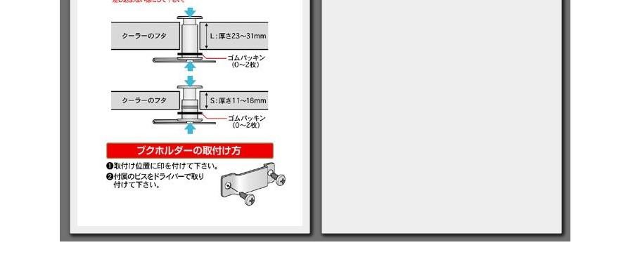 프록스 기포기마개 튜닝부품(AIR PUMP TUNING)(PX875)