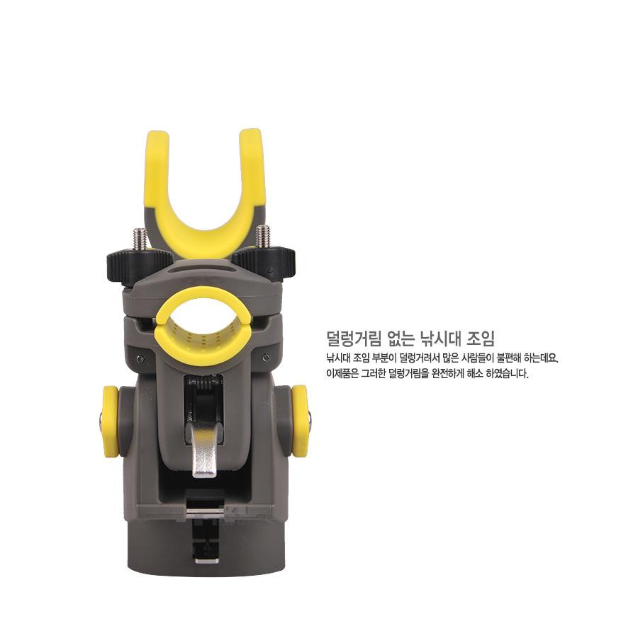스노우피크 로드키퍼 보트셋 (선상받침틀)(RH-170)