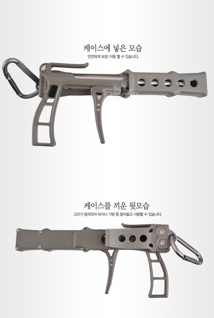GUN-PLIERS+HOLSTER 바늘빼기 플라이어 제일정공 건플라이어