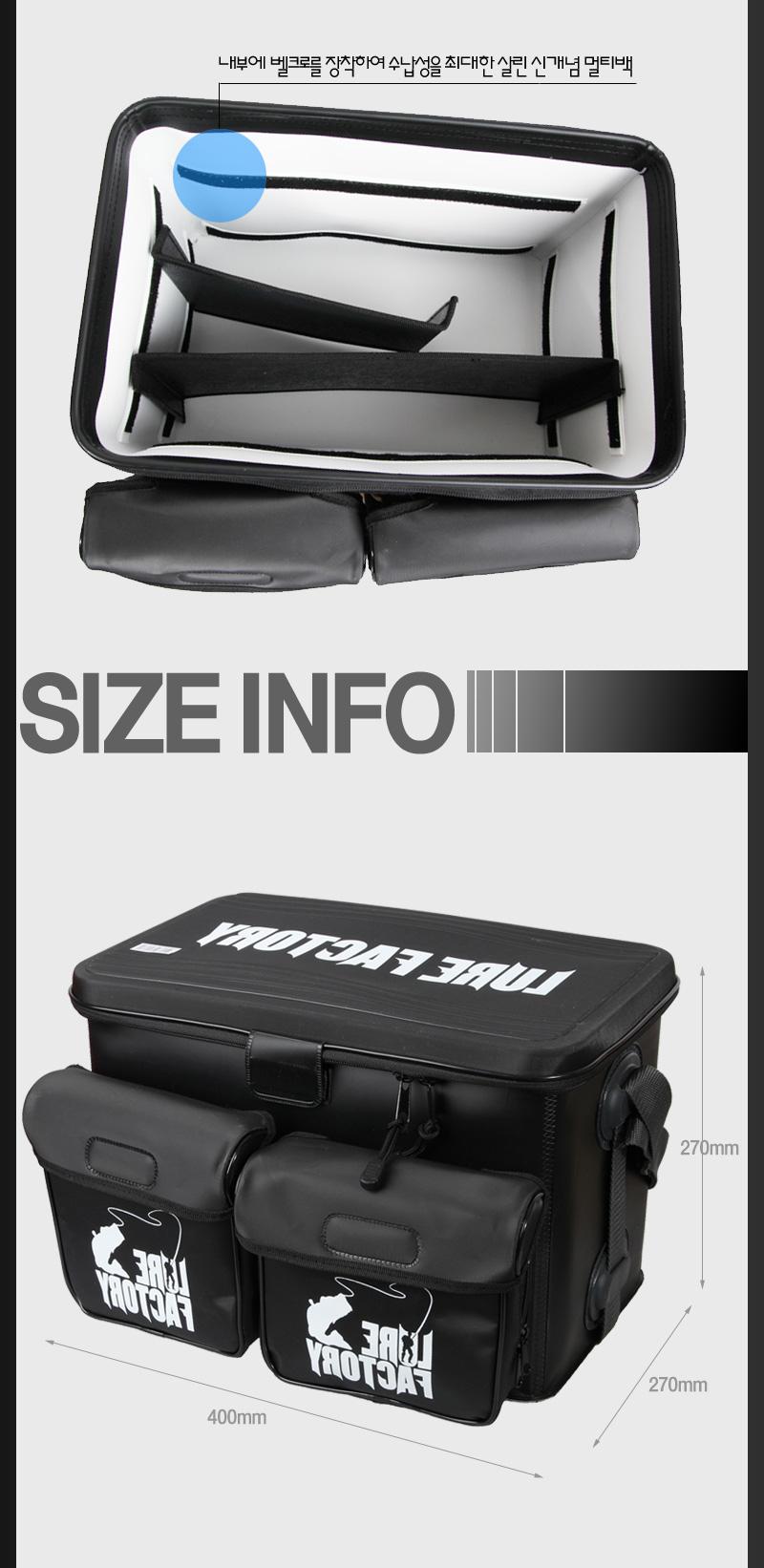 루어팩토리 지깅가방 LF-101J 탄력성이 좋은 EVA소재 루어가방 지깅가방 백팩 백펙 보조가방 루어보조가방