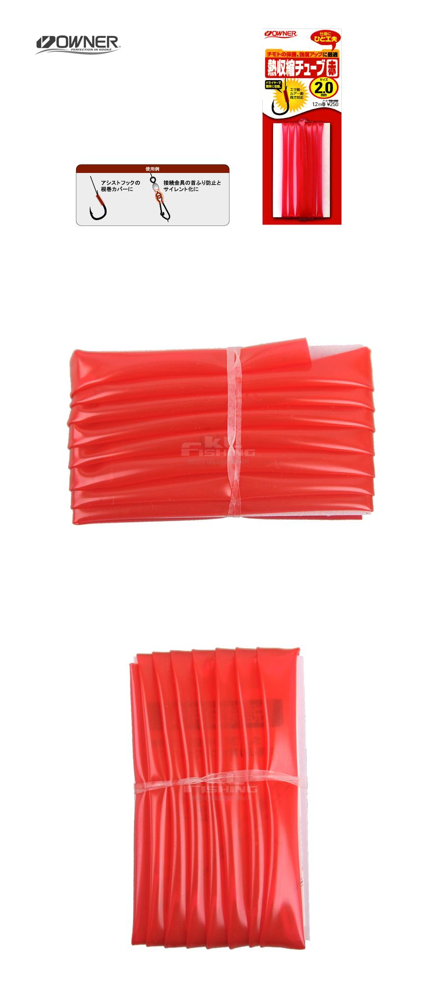 오너 지깅 수축고무 레드 훅수축고무 어시스트훅수축고무 바늘수축고무 지깅수축고무