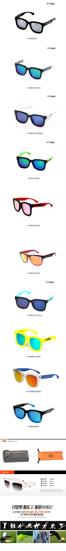 미러편광 밀러편광 편광미러 편광밀러 도수선글라스 도수썬그라스 스냅백 운전 골프 낚시 등산 일상생활 자전거 레져스포츠 테니스 편광안경 V-KOOL 편광미러 선글라스 (VK-1998)