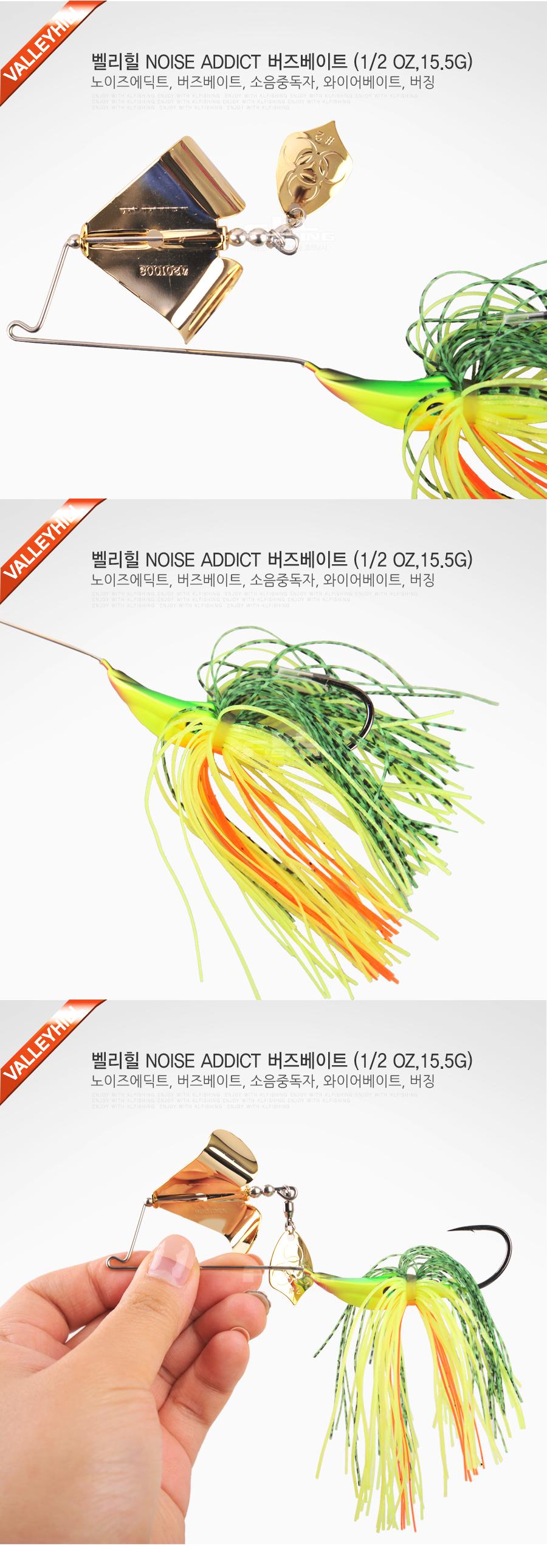 벨리힐 NOISE ADDICT 버즈베이트 (1/2 oz,15.5g) (MADE IN JAPAN) BUZZBAIT 노이즈에딕트 버즈베이트 소음중독자 와이어베이트 버징 벌징 일산버즈 일제버즈