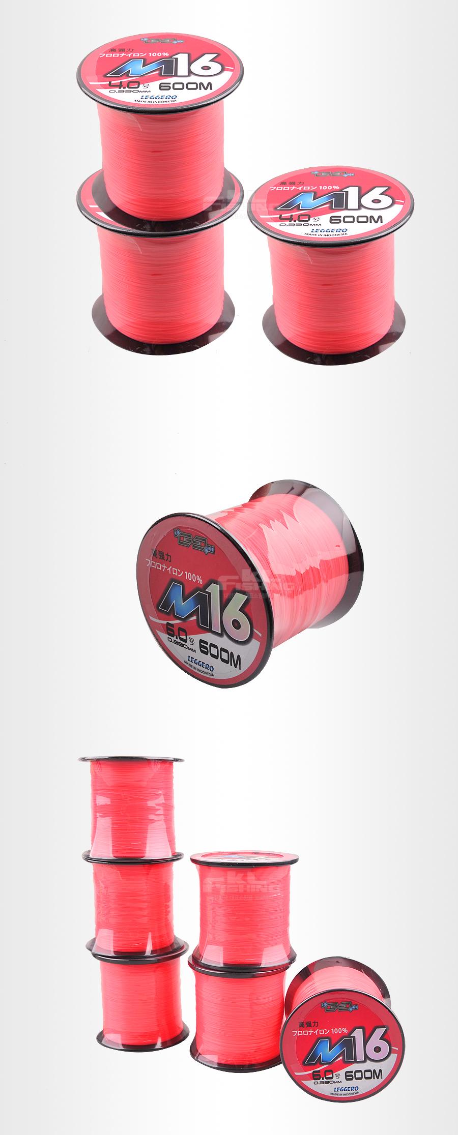레제로 M16 원투 핑크 (600m)