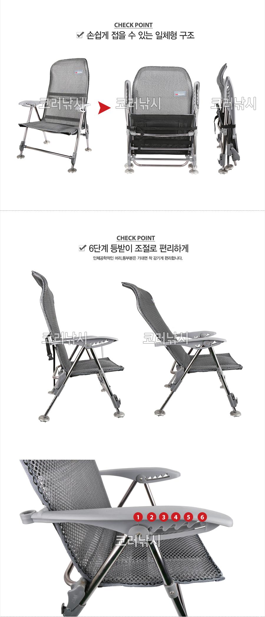 청수 맨의자 (망사오리발의자)