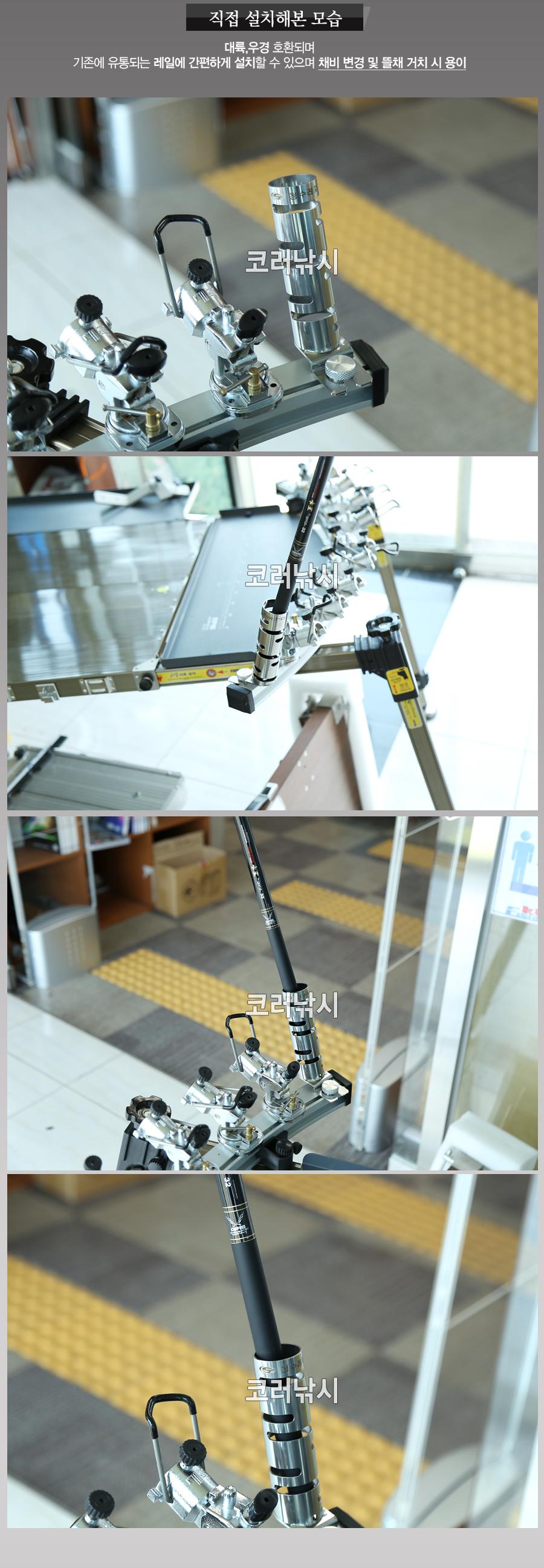 청수 만능 낚시대/뜰채 거치대 좌대용클램프,낚시대거치대,뜰채거치대,거치구,좌대용거치대