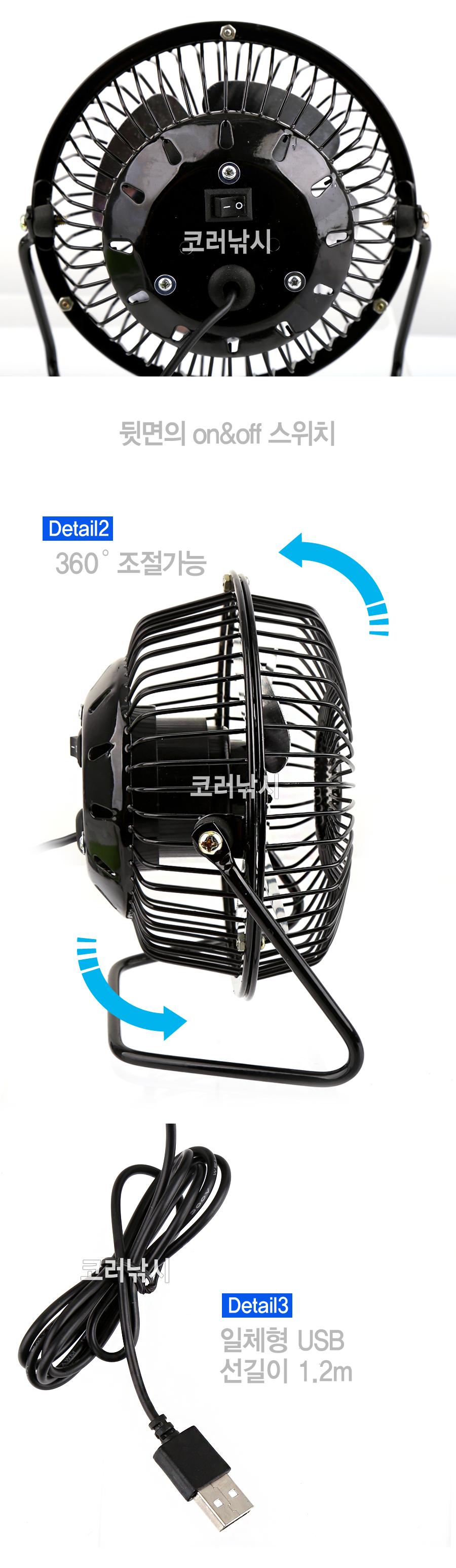 USB 미디엄 탁상용선풍기 휴대용선풍기 미니선풍기 파워뱅크선풍기