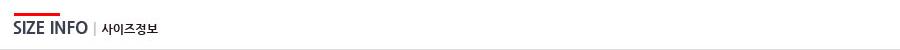 퀴마 카키맨 슬림 팬츠(JW-5030)