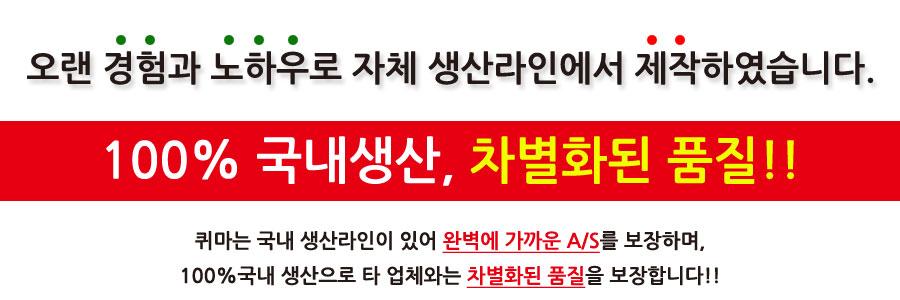 퀴마 카키맨 레귤러 팬츠 (JW-5031) (MADE IN KOREA)