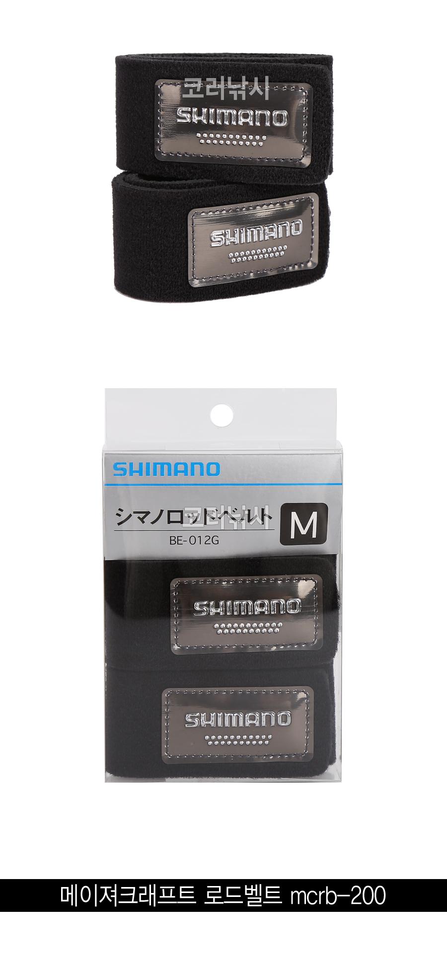 시마노 로드 벨트 BE-012G 벨트 로드벨트 낚시대벨트 로드