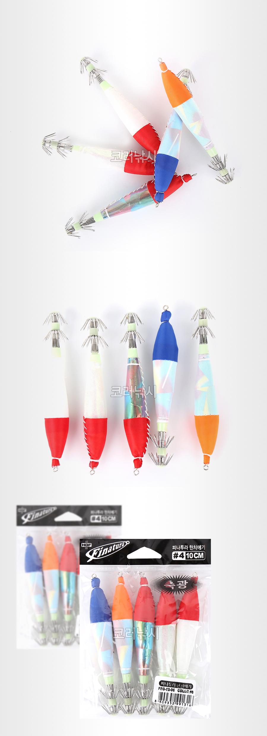 피나투라 축광 한치에기세트 FEG-02