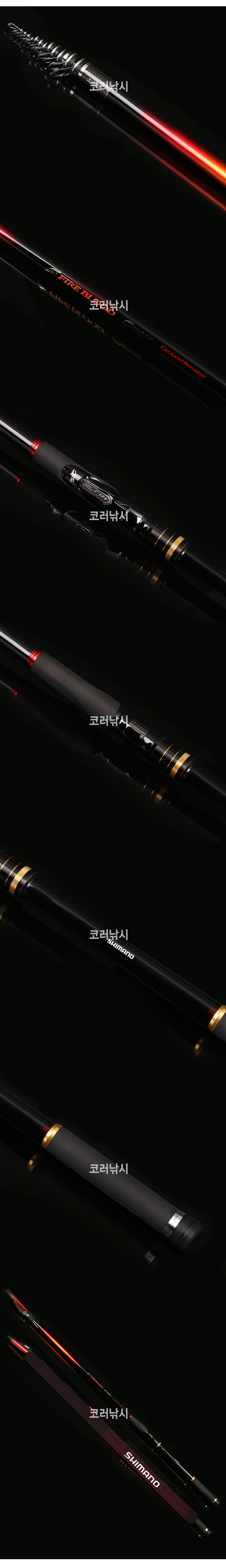 시마노 파이어 블러드 오나가 GB (그랜드 브레이커) (13) [윤성정품]