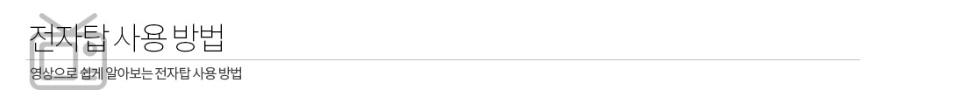 나루예 전자톱 플러스 미들 311전지용  7목 150mm  하부0.9파이 전자찌탑 전자케미 전자탑캐미