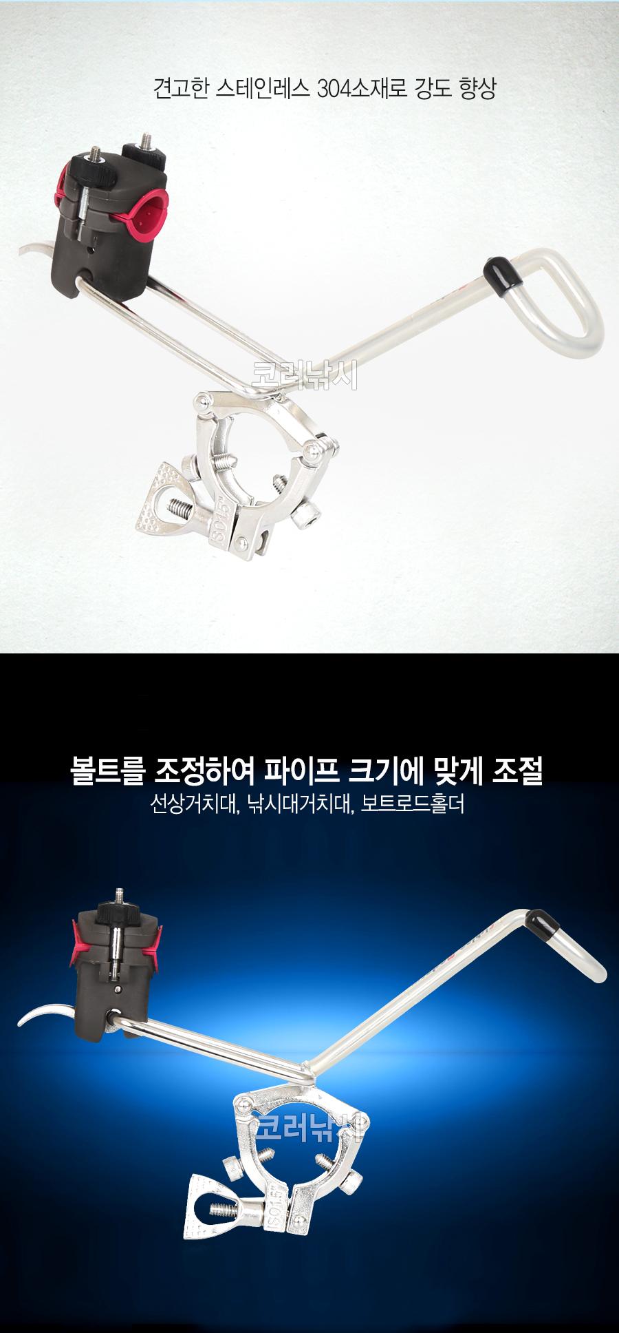 피싱마스타 선상거치대 파이프용 선상낚시거치대 낚시대거치대 보트로드홀더