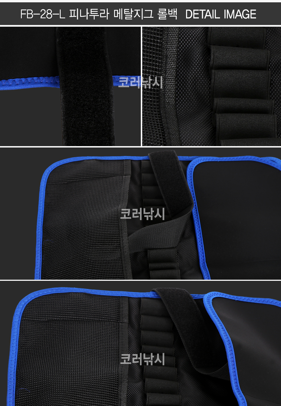 피나투라 메탈지그 롤백 FB-28 지그백 지그가방 지그케이스 메탈지그케이스