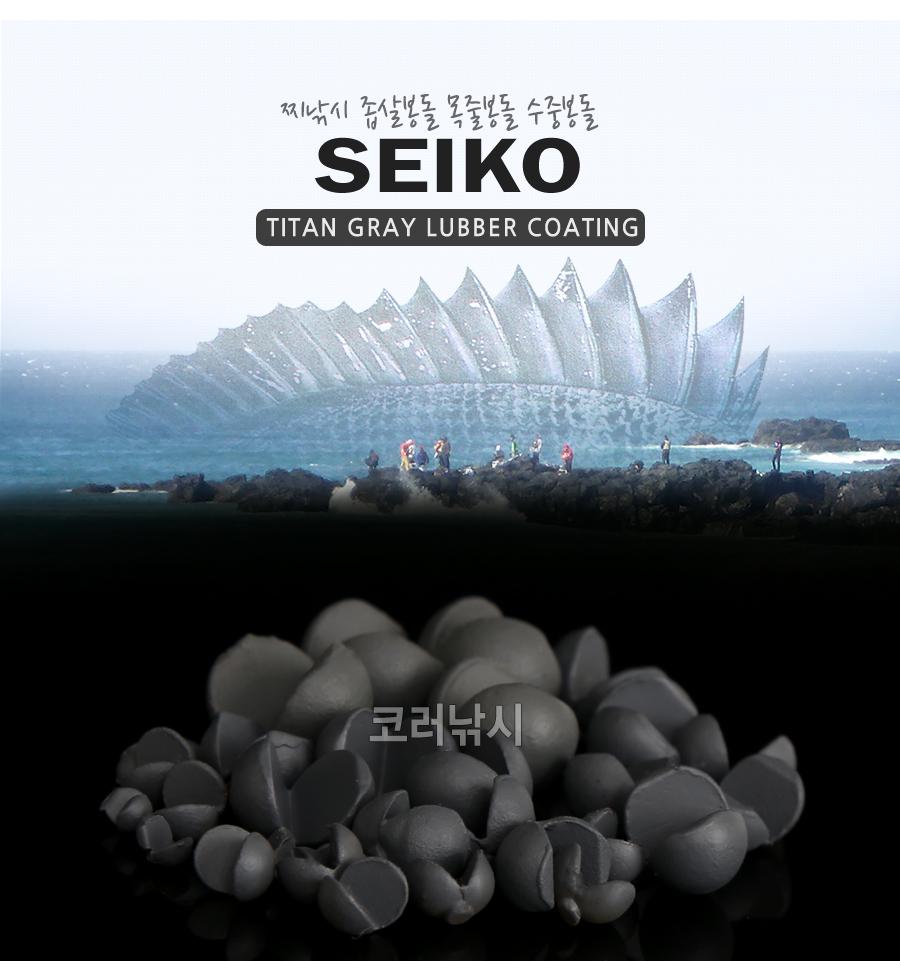 세이코 라우스 고무코팅봉돌 좁살봉돌 찌낚시 목줄봉돌 수중봉돌