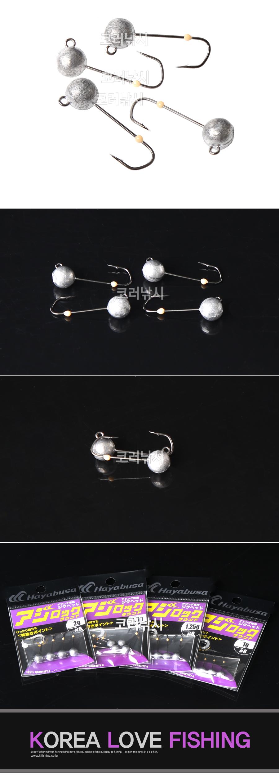하야부사 아징전용 지그헤드 라운드형 FS211 전갱이아징지그헤드 아지지그헤드 전갱이지그헤드