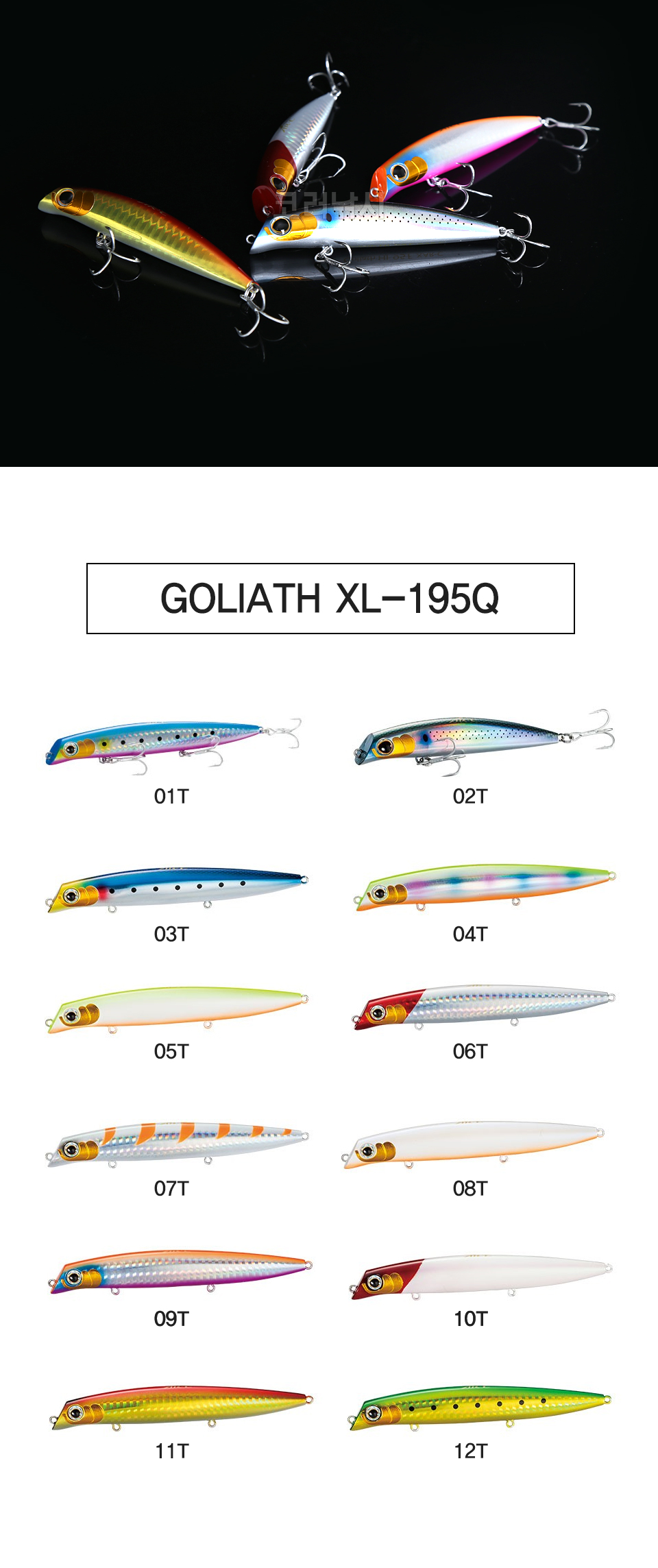 시마노 엑센스 골리아스-HI (Goliath XL-195Q) (95mm,12g) (배스,농어미노우) 배스미노우 플로팅미노우