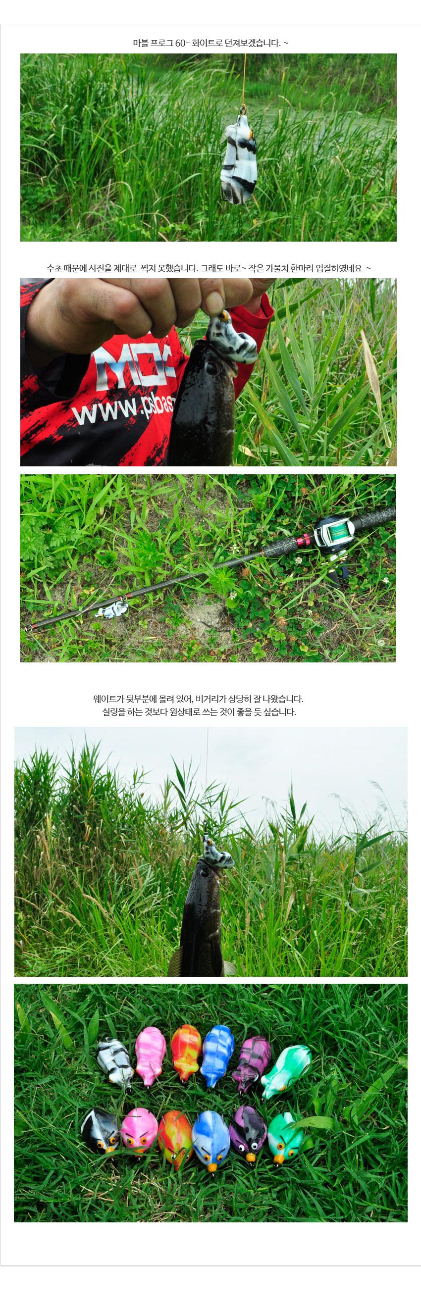 블루힐 마블링 가물치용 프로그 (MV60) 마블링프로그 마블링개구리 가물치프로그 흑어 스네이크헤드 가물치루어