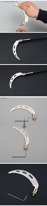 핸드피싱 각도조절 수초제거용 톱낫 (HD-153) 수초낫 낫 수초제거낫 톱낫 수초제거용낫