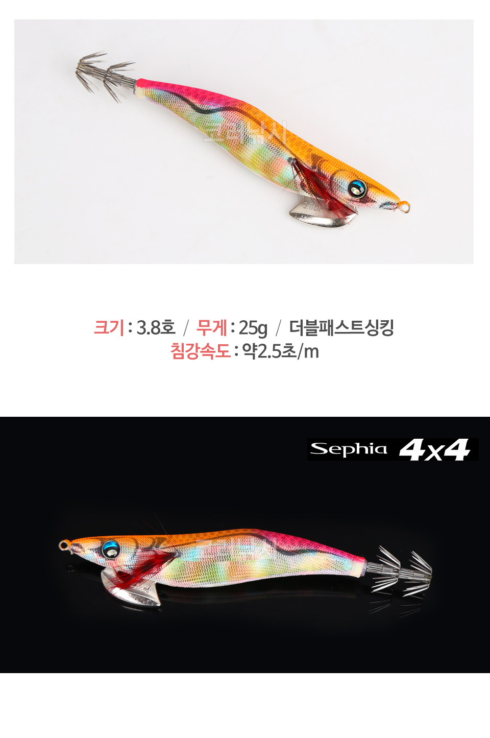 시마노 세피아 4x4 폴래틀 3.8호 25g (QE-387N) [더블패스트싱킹래틀(DFR) 약2.5초/m] 시마노에기 세피아에기 래틀에기 장타에기 어필에기 무늬오징어 에깅 블루아이