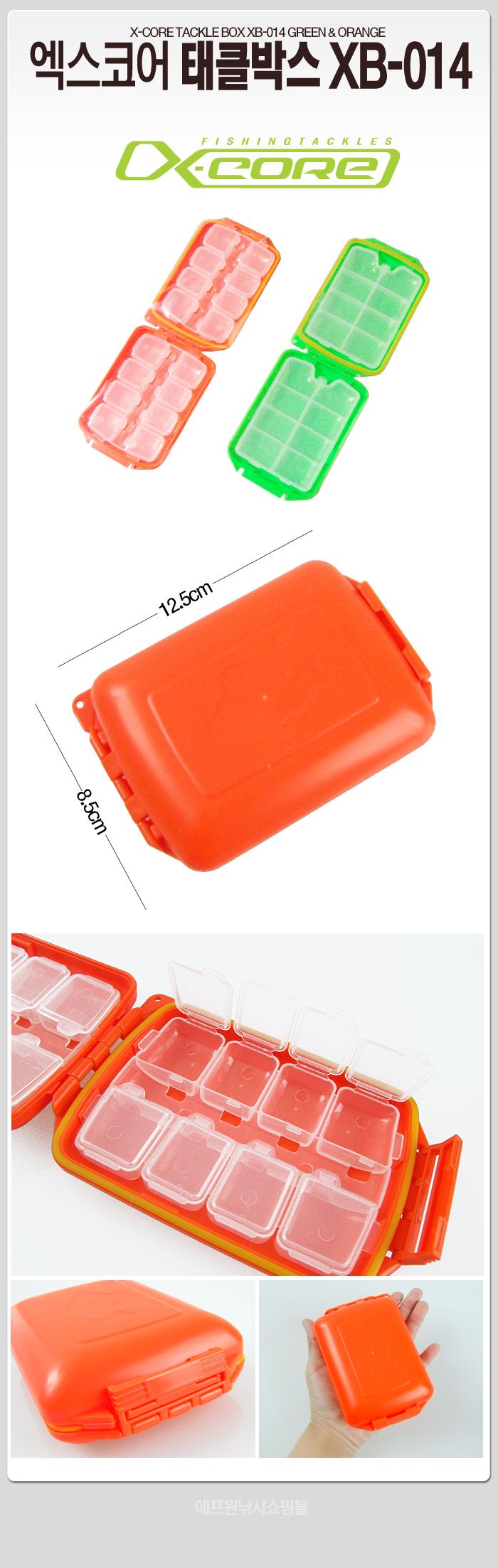 엑스코어 TACKLE BOX (XB-014) 훅박스,소품케이스 바늘케이스 도래케이스 좁쌀봉돌케이스 간다마케이스 16칸케이스 16단케이스