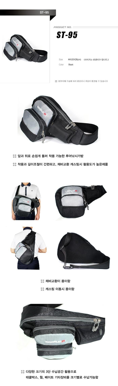 시선 숄더백 (ST-95) 시선루어보조가방 루어가방