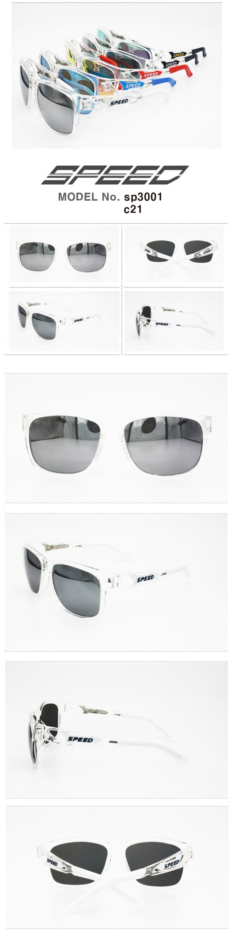 스피드 편광 미러선글라스 3001 C21 (MADE IN KOREA)  스피드썬글라스 SPEED 편광선글라스 미러선글라스